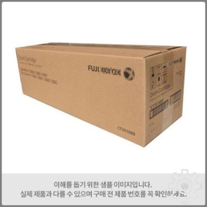 후지제록스 정품회수통 CWAA0902 AP-VI C7771 C6671 폐토너통 83K ApeosPort-VI C7771